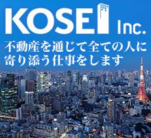 KOSEI Inc.